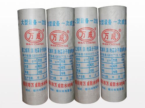 聚乙烯丙纶高分子yabovip406