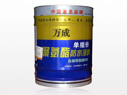 聚氨酯防水涂料1
