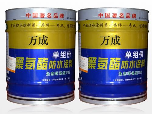 聚氨酯防水涂料2