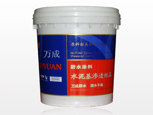 水泥基渗透结晶1