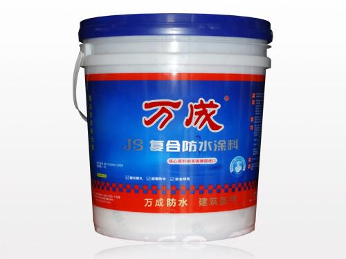 JS复合防水涂料1